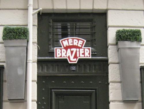Brazier_005.jpg